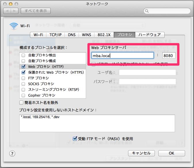 ファイルのダウンロードや保存ができない | Firefox  …